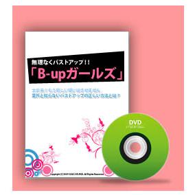 豊胸石塚03.png